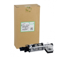 Ricoh MP-7500 Orjinal Separation Case MP-8000 (B247-3161 / D131-3161)