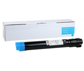 Xerox 7525 Smart Toner Mavi WC.7545-7530-7535-7545-7556 (006R01520)